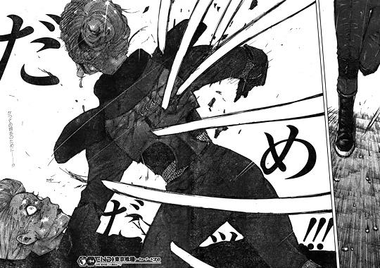 東京喰種:re95話へ 滝沢を庇ったアキラ