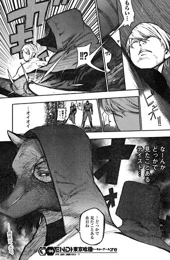黒狗と魔猿復活!?