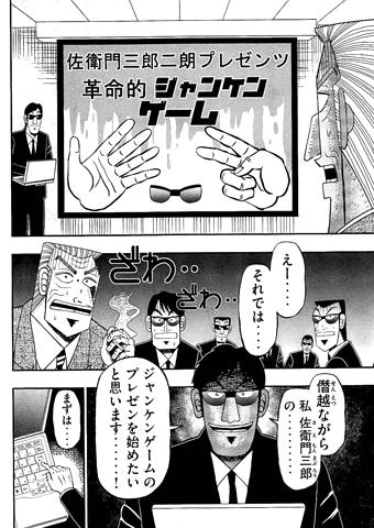 tonegawa-16100102.jpg