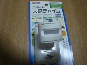 DSC07844.jpg