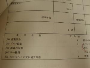 DSC08120.jpg