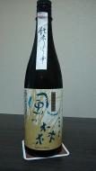 日本酒(風の森)
