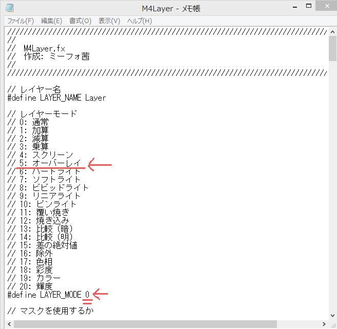 m4解説fx2