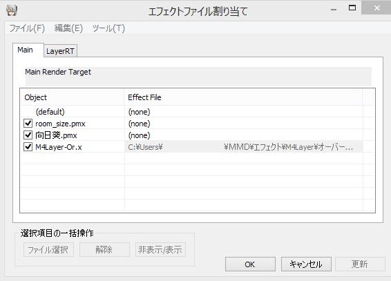 m4解説Main