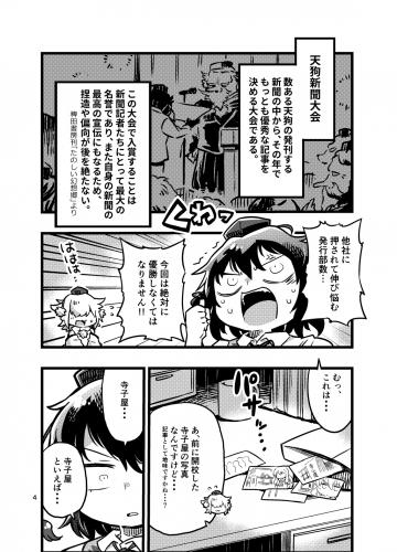 reitaisai nakashima_004