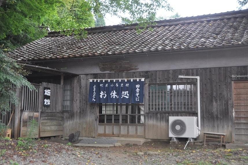fukiya13.jpg