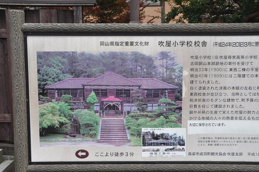 fukiya15.jpg