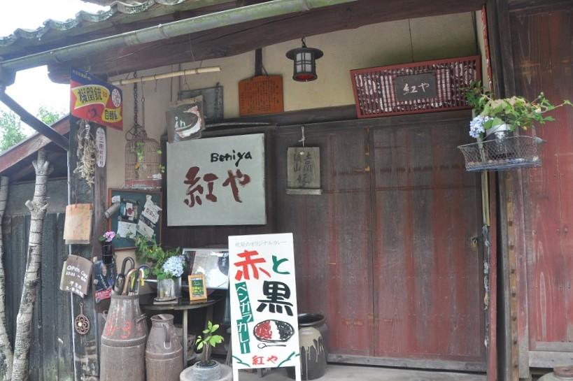 fukiya3.jpg