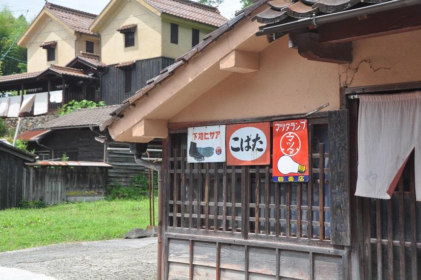 fukiya9.jpg