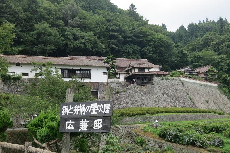 hirokane1.jpg