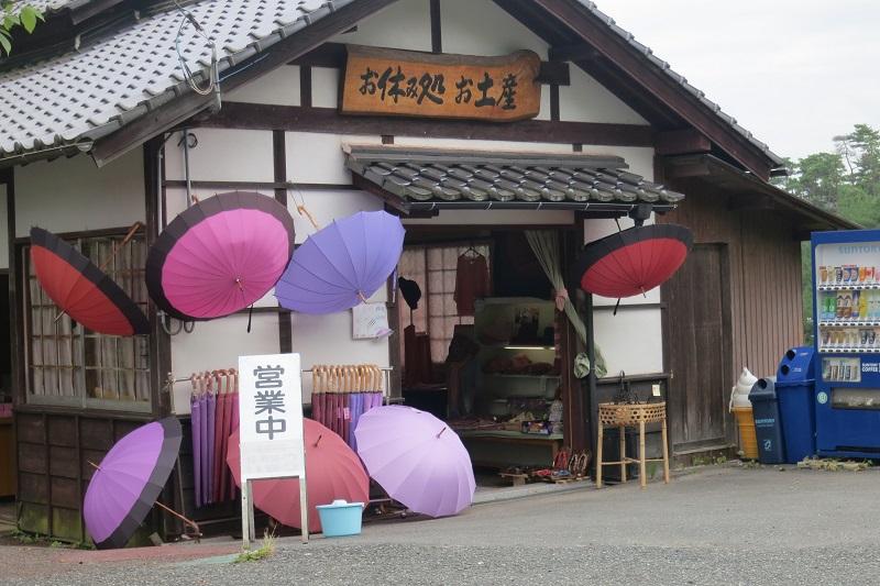 hirokane17.jpg