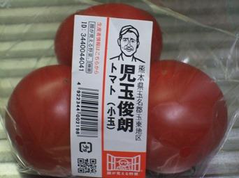 4/18 熊本産トマト