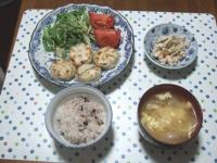 6/14 夕食 にらまんじゅう、こんにゃくの白和え、玉ネギと玉子の味噌汁、雑穀ごはん