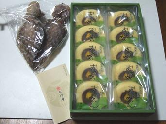 6/20 夫のお土産 干しタコとお茶みかんカステラ