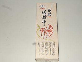 6/29 上州土産 太助 俵最中