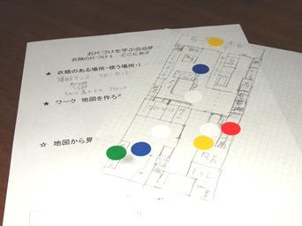 7/21 お片付けサークル 4回目