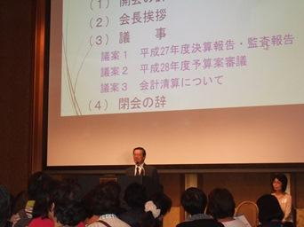 9/9 同窓会会長挨拶