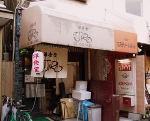 Gomen-ne_Jiro_1605-118.jpg