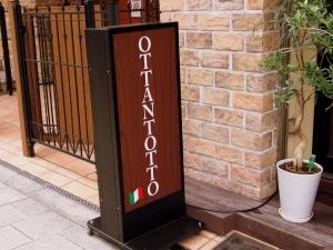 Ottantotto_1606-102.jpg