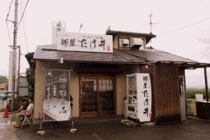 Takei_1609-102.jpg