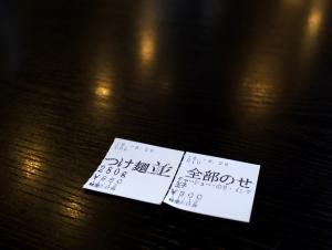 Takei_1609-104.jpg