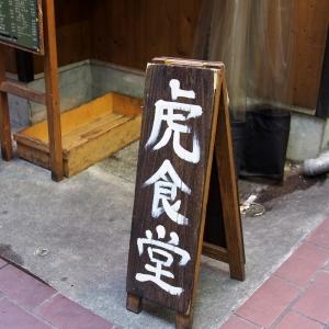 Tora_1606-102.jpg