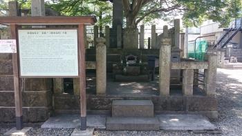 斎藤一の墓(阿弥陀寺)