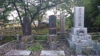 刀匠三善長道の墓