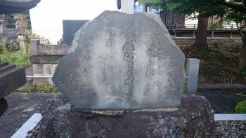 刀匠三善長道の墓(石碑)