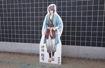 薄桜鬼刀剣展パネル(沖田)