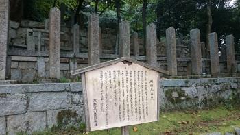 池田屋事変殉難者の墓(霊山護国神社)