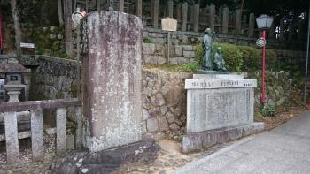 坂本龍馬&中岡慎太郎の像(霊山護国神社)