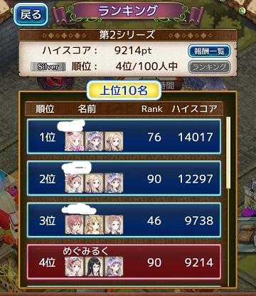 roronahai2.jpg