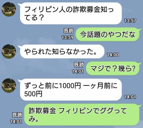 14660040650.jpeg