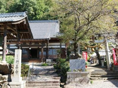 行善寺、片山神社