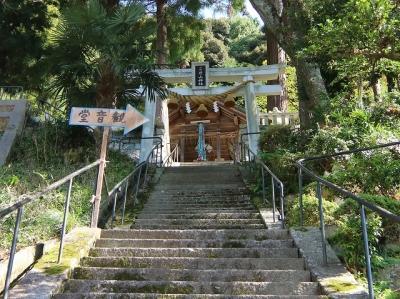 片山神社・石段