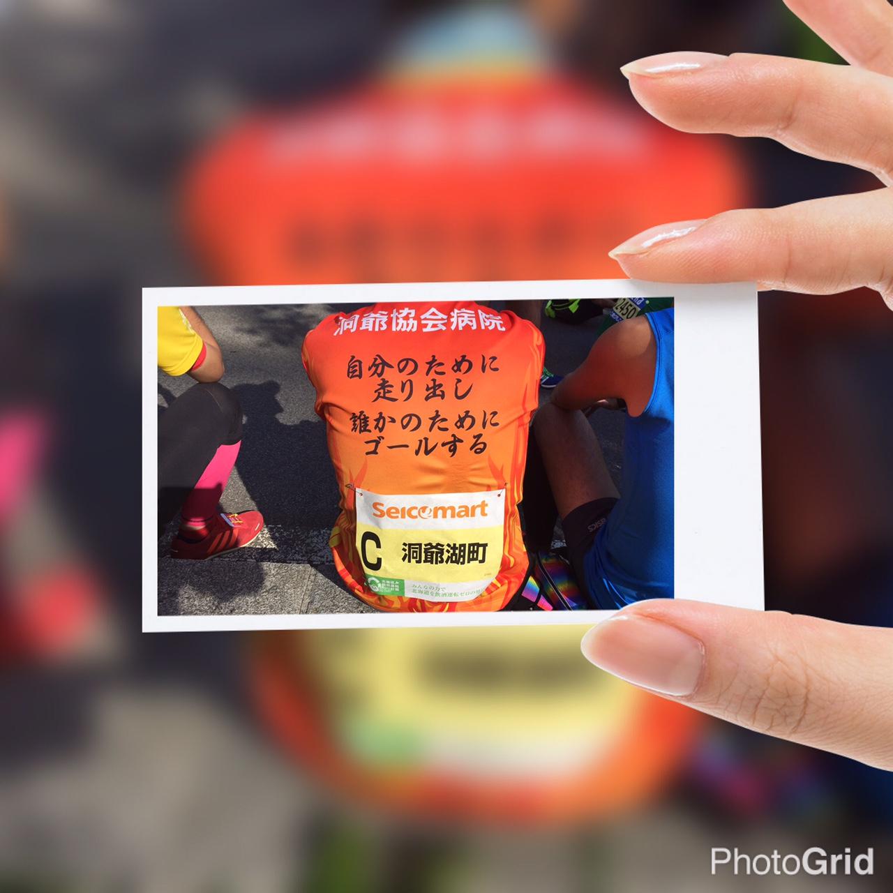 image17_20160909001427131.jpg