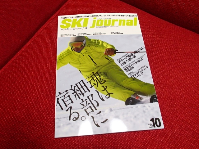 SJ10_1
