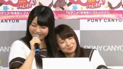 nicoyuri2.jpg