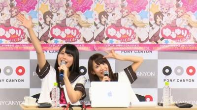 nicoyuri3.jpg