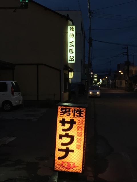 IMG_7297_R.jpg