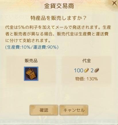 100金納品!!