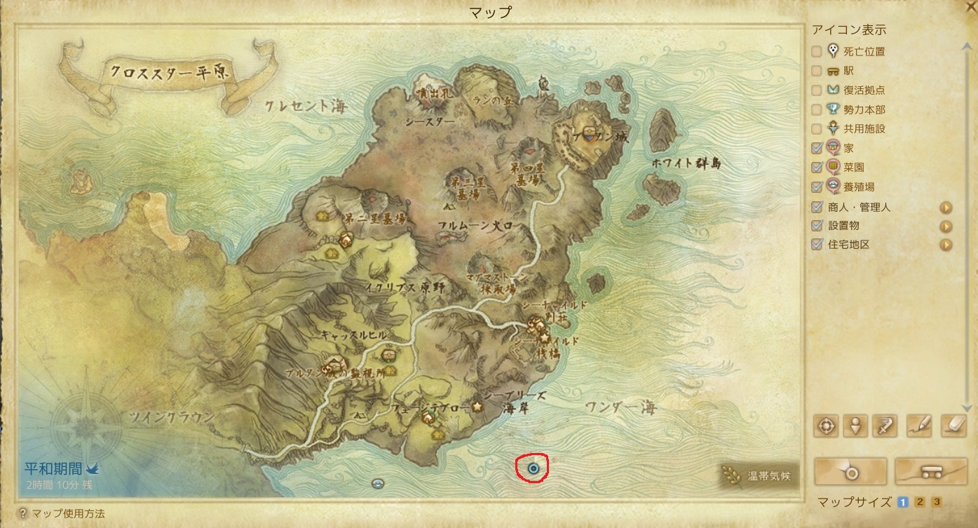 海底火山場所