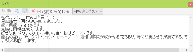 2016090327.png