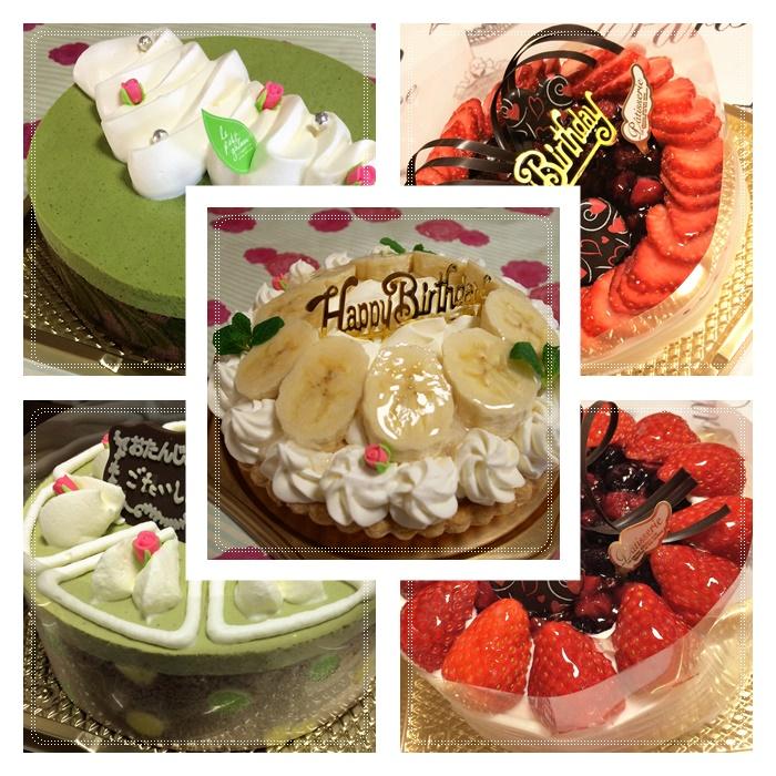 お誕生ケーキ4個