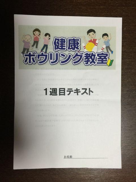 IMG_2788.jpg