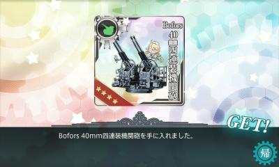 16春E3_04