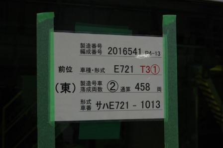 1008 06
