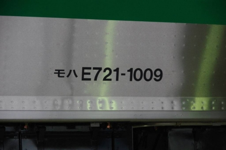 1008 10