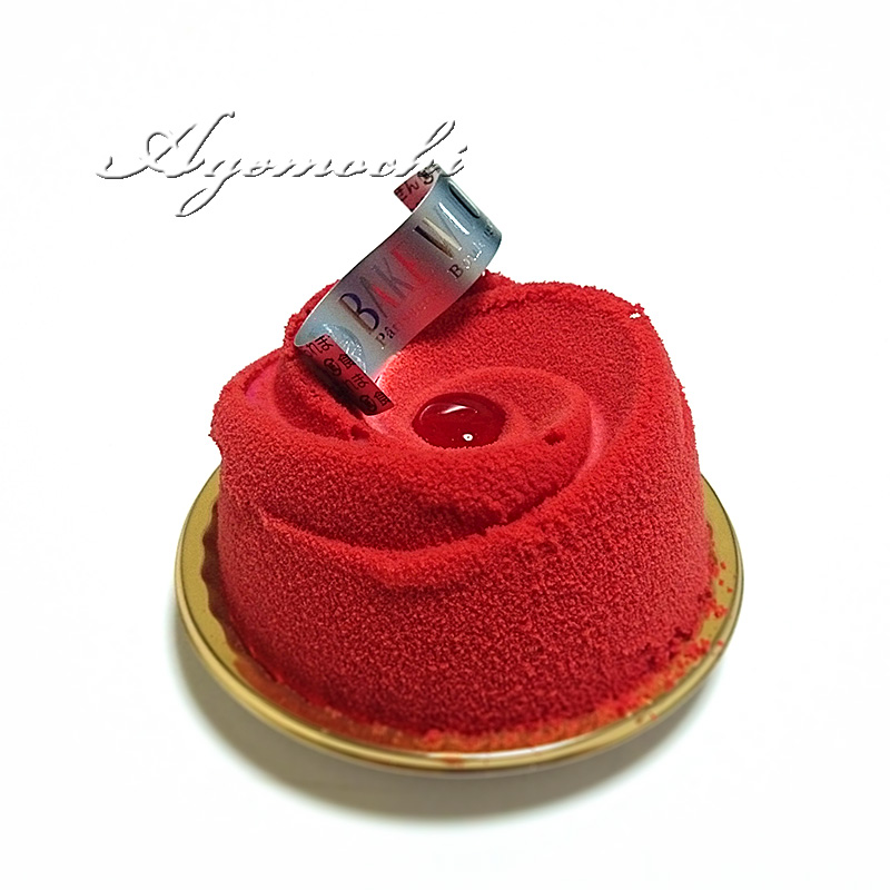 bakewood_cake1.jpg